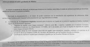 mir в Испании медицинская специальность Легализовать диплом  >Первая галочка говорит что нужно подтверждение владения языком позволяющее заниматься профессией врача в Испании следующими из трёх перечисленных