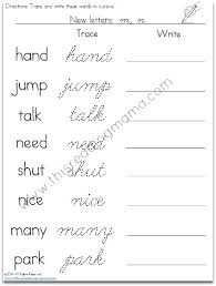cursive word practice cursive writing practice worksheets for all download and share
