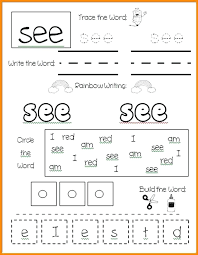 5 Sight Words Kindergarten Worksheets Sight Words Kindergarten ...