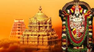Image result for tirupati balaji