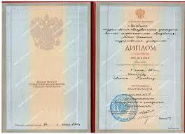 Шатров Евгений Юрьевич преподаватель автор курсов опытный  Диплом Промышленное и гражданское строительство