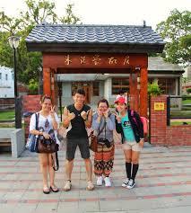 Anping Joy House Tainan My Wa Kuey Travellingjoy