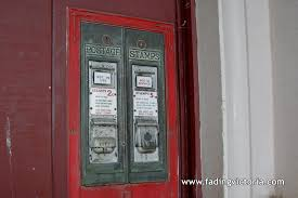 Post Office Stamp Vending Machine Interesting Stamps 484848 Clunes Victoria Australia [PHOTO]