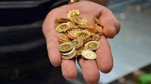 Altın fiyatları çakıldı! 5 Şubat 2021 canlı altın fiyatları Foto Galeri |  STAR
