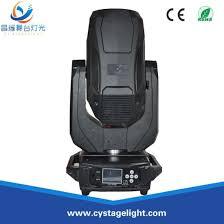 Sharpy Dmx Chart China New Dmx Stage Equipment Light 260w Sharpy Moving Head