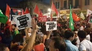 Israelíes gritan: Lieberman racista y fascista | HISPANTV