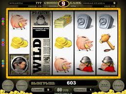 Игровой автомат piggy bank онлайн