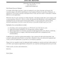 dear human resources cover letter human resources cover letter no experience sample
