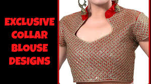 Kolar Design Blouse Exclusive Collar Blouse Designs