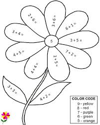 4a06499baafb3bc471ce7835520dc007 math practice worksheets number worksheets 25 best ideas about math coloring worksheets on pinterest free on kindergarten math facts worksheets