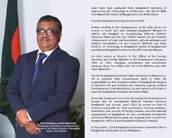 Ambassador Cv Bangladesh Embassy In Manila Philippines Ambassador