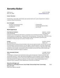 baker cv bakery resume sample baker cv elemental vision for full
