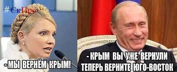 Рішення ЄС про виділення Україні 1 млрд євро набуло чинності - Цензор.НЕТ 5635