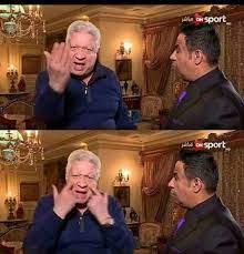 "Haytham El Meligy sur Twitter : ""و أنا كده إستفدت إيه أه استفدت ايه ههههه  بصوت مرتضي منصور… """