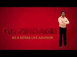 Kotak Life Advisor Connect For Small Businessmen Youtube
