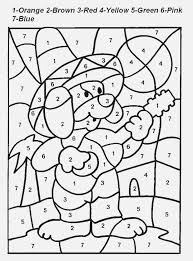 Free Color by Number Pages for Kindergarten – dailypoll.co