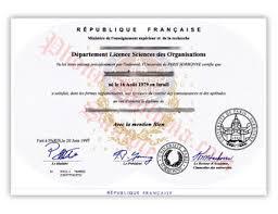 fake diploma samples from com universite paris sorbonne fake diploma sample from
