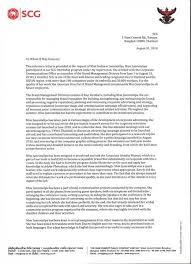 Letter Of Recommendation For Internship Subject Internship Letter Of Recommendation