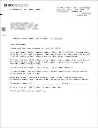 ein verification letter 147c from irs