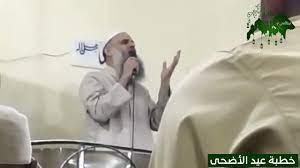 خطبة عيد الأضحى (1442 ه) - YouTube