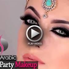 best arabic makeup 2017 video tutorial by artist maya mia she9 gold eye