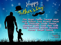 Fathers Day Wishes Images And Quotes In Thanglish English