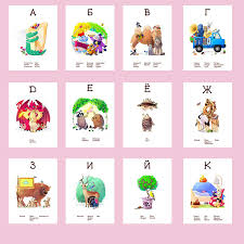 It might be difficult, though, to. 33 Russian Letters Alphabet 11 Number Word Pocket Cards Baby Montessori Learning Word Card Flashcards Educational Toys For Kids Aliexpress