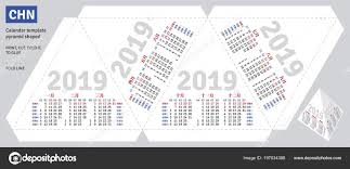 Chinese Calendar Template Template Chinese Calendar 2019 Pyramid Shaped Vector Isolated Object