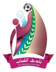 نادي الشباب البحريني - Home