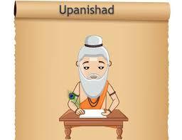 What are Upanishads? 10 Upanishads, Summary, Quotes - HindUtsav
