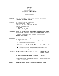Spanish Teacher Resume ApamdnsFree Examples Resume And Paper
