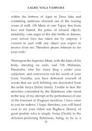 laghu yoga vasistha english translation