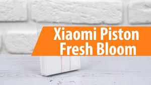Распаковка <b>Xiaomi Piston Fresh Bloom</b> / Unboxing Xiaomi Piston ...
