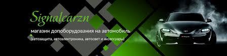 SL Shop | магазин допоборудования для авто | ВКонтакте