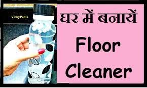 Homemade Kitchen Floor Cleaner Diy Homemade Floor Cleaner How To Make The Best Homemade All