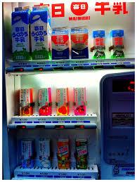 Japan Vending Machine Underwear New Japanese Vending Machines Your Guide Compathy Magazine