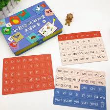 "Learn the abcs and phonics with these really cool alphabet refrigerator magnets. Magnetic Pinyin Puzzle Fridge Magnet ň›æ""ç£è´´æ‹¼éŸ³æ¸¸æˆç›' Hantastic Kids"