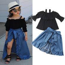 Blue <b>Denim Skirt</b> reviews – Online shopping and reviews for Blue ...