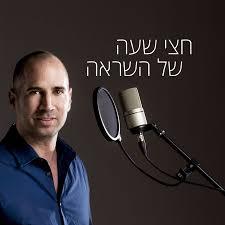 Eran Gefen | חצי שעה של השראה עם ערן גפן