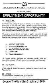 gallery of cbp officer job description cbp officer job description
