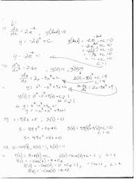 applied partial diffeial equations pde2