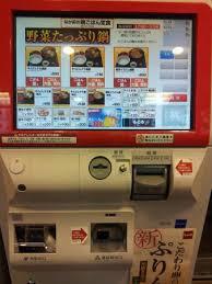 Bus Vending Machine Kyoto Beauteous Nakau And Tops Internet Cafe Picture Of Nakau Kyoto Hachijoguchi