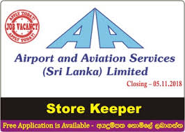 Store Keeper Airport Aviation Services Limited Vacancies