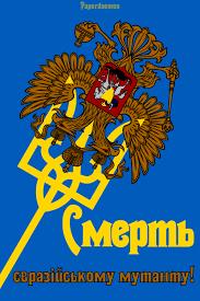 ГПУ объявила ДНР и ЛНР террористическими организациями - Цензор.НЕТ 6651