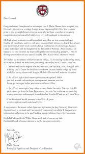 10 College Verification Letter Hr Cover Letter