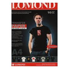 <b>Термотрансферная бумага LOMOND A4</b> (21X29,7см) 10л для ...