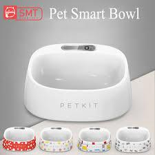 2019 <b>SMARTPET Smart Pet</b> Cat Weighing Bowl Accurate Weighing ...