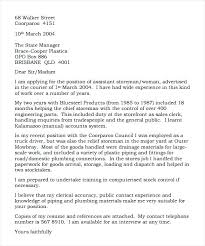 work study cover letters work study cover letter sample cover letter example template free