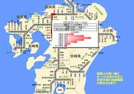 九州 自動車 道 渋滞