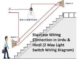 intermediate switch wiring diagram nz 28 images 3 way switch 3-Way Switch Wiring Diagram Variations at Pdl Intermediate Switch Wiring Diagram